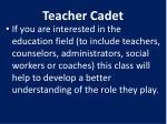 teacher cadet
