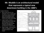 mr muddle is an architectural model that represents a typical new downtown building in the 1880 s