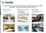 9 facility