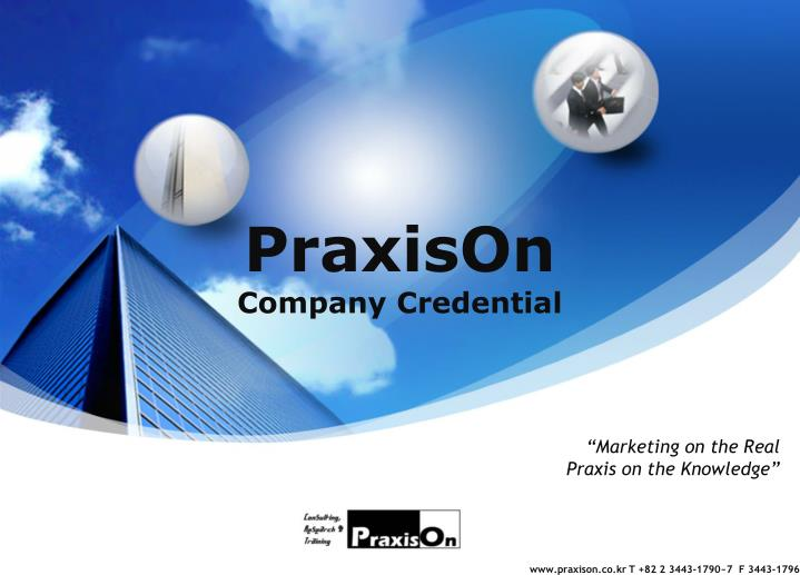 praxison company credential n.