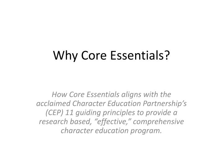 why core essentials n.