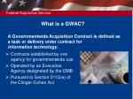 what is a gwac