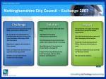 nottinghamshire city council exchange 2007