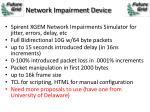 network impairment device