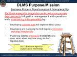 dlms purpose mission