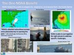 the one noaa benefit