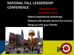 national fall leadership conference
