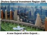 dholera special investment region sir
