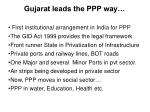 gujarat leads the ppp way