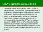 lcap template for section 3 part d