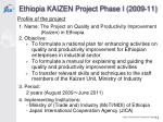 ethiopia kaizen project phase i 2009 11