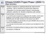 ethiopia kaizen project phase i 2009 111