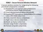 r3867 secure personal wireless network1