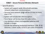 r3867 secure personal wireless network2