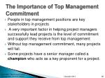 the importance of top management commitment