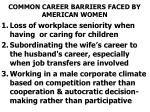 common career barriers faced by american women