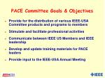 pace committee goals objectives