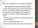 why are students leaving college