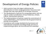 development of energy policies