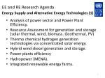 ee and re research agenda energy supply and alternative energy technologies 1