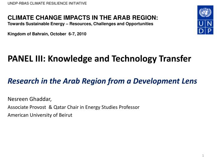 panel iii knowledge and technology transfer research in the arab region from a development lens n.