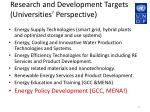 research and development targets universities perspective