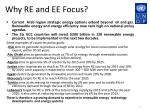 why re and ee focus