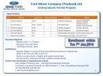 ford motor company thailand ltd undergraduate trainee program1