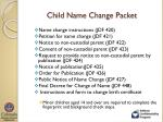 child name change packet