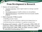 from development to research