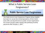 what is public service loan forgiveness