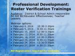 professional development roster verification trainings1