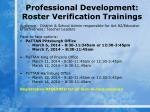 professional development roster verification trainings2