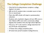 the college completion challenge