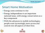 smart home motivation