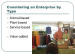 considering an enterprise by type