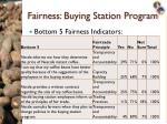 fairness buying station program3