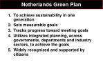 netherlands green plan