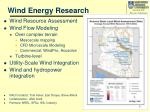 wind energy research