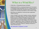 what is a wind rec