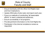role of county faculty and staff