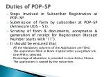 duties of pop sp
