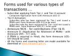 forms used for various types of transactions