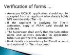 verification of forms