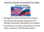 america russia innovation corridor and incubator