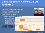 china southern airlines co ltd 1055 hkg