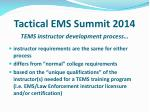tactical ems summit 20149