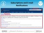 subscriptions and e mail notifications