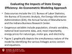 evaluating the impacts of state energy efficiency an econometric modeling approach3