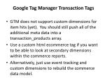 google tag manager transaction tags